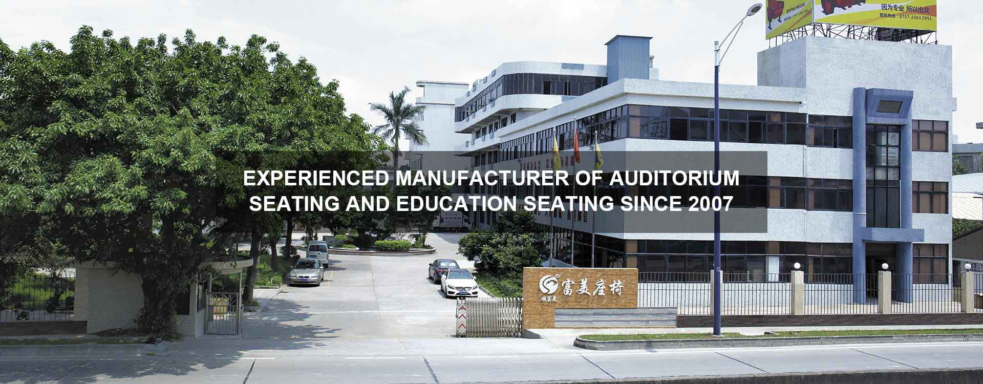 Guangdong Fumei Furniture Industry Co., Ltd.