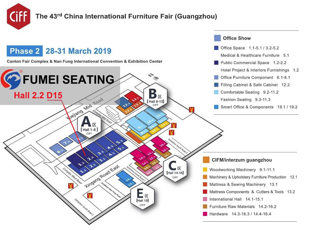 EXHIBITION INFORMATION (CIFF Guangzhou 2019)