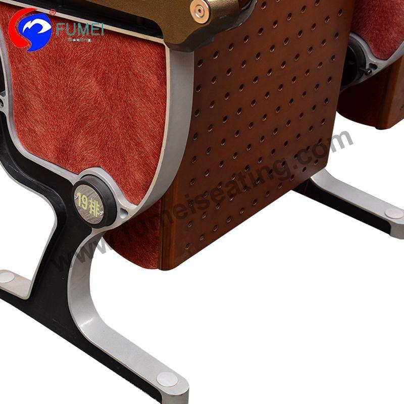 Auditorium Chair FM-88