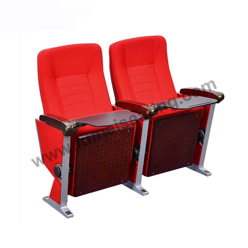 Auditorium Chair FM-275