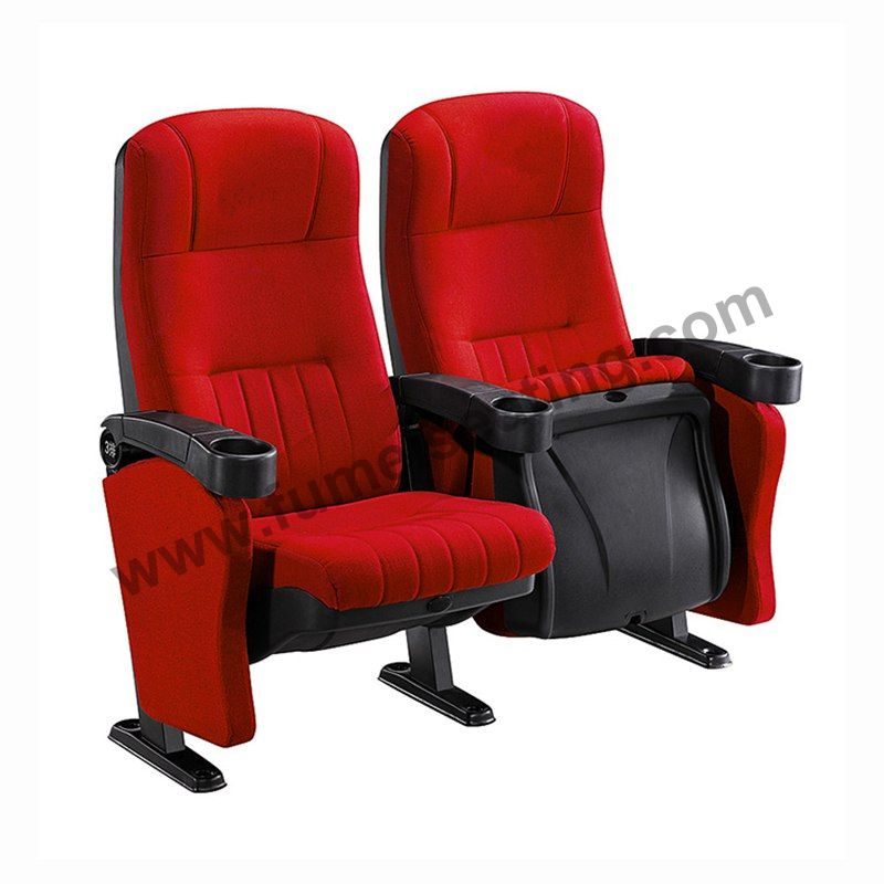 Cinema Chair FM-195