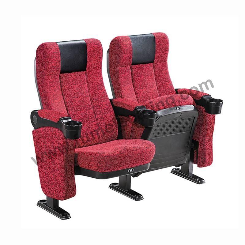 Cinema Chair FM-242