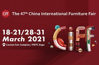 EXHIBITION INFORMATION(CIFF 2021 Guangzhou)