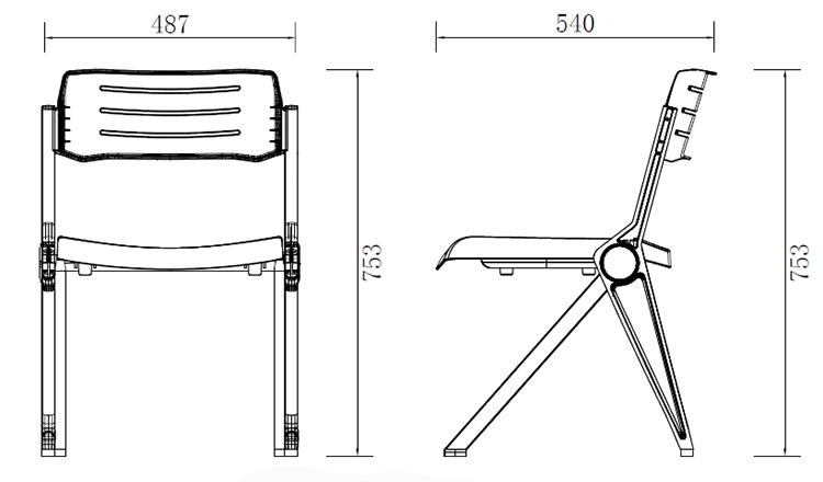 HT-6101 (Chair)